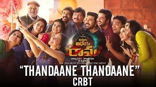 Thandaane Thandaane Song CRBT Codes | Vinaya Vidheya Rama | Ram Charan, Kiara Advani, Vivek Oberoi