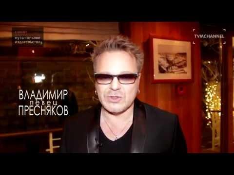В.Пресняков в проекте STAR-UP.MЕЧТАЙ и ДЕЙСТВУЙ