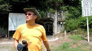 Matsushiro Underground Imperial Headquarters 松代の大本営跡が地震観測所に:旅