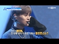 ENG SUB PRODUCE 101 SEASON 2 EP 2 BRAND NEW MUSIC TRAINEES pick me center SELF COMPROSED SONG
