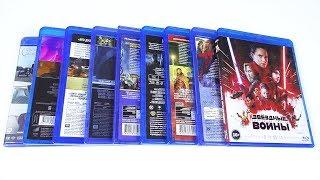 Пополнение коллекции #8: Blu-ray фильмы