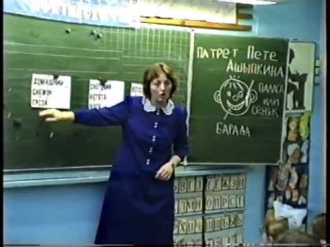 Конспект урока по математике в 1 классе по ФГОС