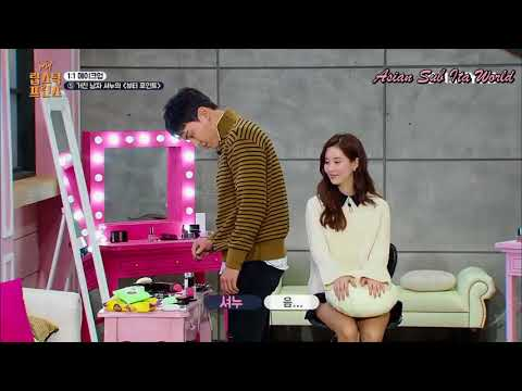 [SUB ITA] 170105 LIPSTICK PRINCE - Shownu Says A Charismatic One-line To Seohyun... EP 6