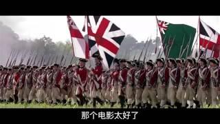 袁视角 第40期 决定美国命运的长步枪
