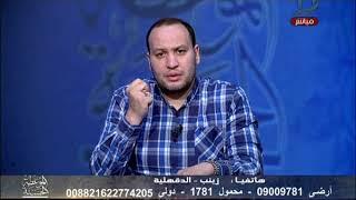 الموعظه الحسنه | مع إسلام النواوي في قصصهم عبره موسى و الخضر الحلقه 3 الجزء 1
