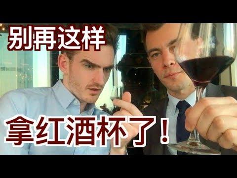 7项西方用餐的就餐礼仪【中国朋友不要错过第2项餐巾礼仪!】