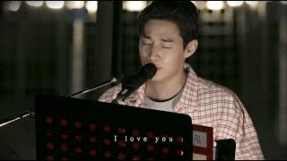 Cover images 헨리(HENRY) 'I LUV U' - 라이브 버전 in Italy
