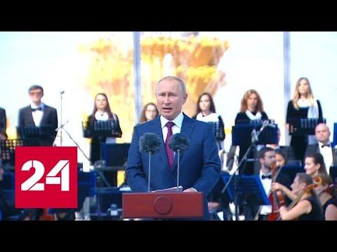 Москва празднует юбилей ВДНХ - Россия 24