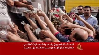 مظاهرات في بورسعيد بسبب مشروع الإسكان الاجتماعي