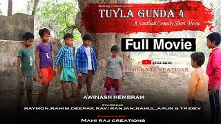Tuyla Gunda 4 A Santhali Comedy Short Film