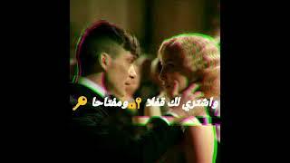 حالات واتس اب علي مهرجان راح اعشق نفسي واصبح حد جاحد جامدة ✌❤