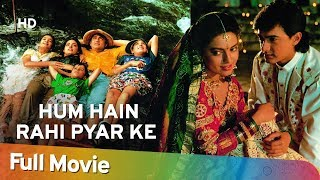 Hum Hai Rahi Pyar Ke 1993 (HD) | Aamir Khan | Juhi Chawla | Kunal Khemu | Bollywood Superhit Movie