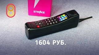 ЦАРЬ-телефон за 1604 рубля! Три SIM, powerbank, фонарик!