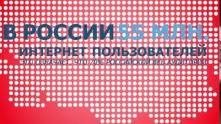 Раскрутка и Продвижение групп, страниц, пабликов  ВКонтакте!(Продвижение групп в контакте: https://vk.com/raskrutka_kontakte_socset_dehevo., 2015-04-25T11:22:47.000Z)
