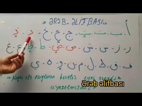 Quran dərsi (1)  ilkin Həsənzadənin təqdimatında