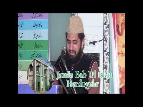 Payam Aakhri Hai Kalam Aakhri hai, beautiful Naat By Syed Ijaz Hussain Kazmi