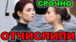 Загитову и Медведеву отчислили из сборной Состав сборной на сезон Медведева борется за попадание