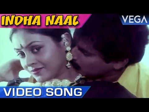 Indha Naal Full Video Song | Meendum Savithri Tamil Movie Video Songs | Revathi | Saranya Ponvannan thumbnail