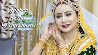 Kundo Lengba - Cinematic Manipuri Wedding Video 2019
