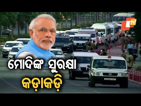 Security beefed up ahead of PM Modi's visit in Bhubaneswar