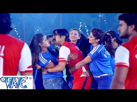 Chal Kabaddi - चल कबड्डी - Intqaam - Khesari Lal & indu Sonali - Bhojpuri Hot Song 2015