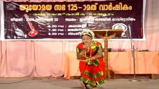 Bharathanatyam - Karuna Chaivan enthu thamasam kristho