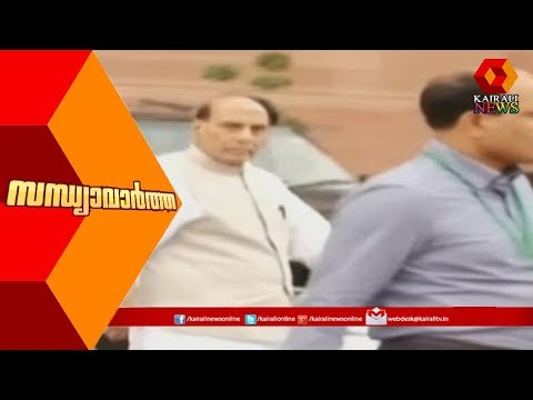 Sandhyavartha  @6PM 18th August 2019