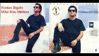 Kostas Bigalis - Mikri Mou Melissa by Pileas