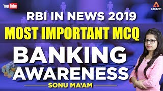 Banking Awareness   RBI IN NEWS 2019   MOST IMPORTANT MCQ   Sonu Ma'am
