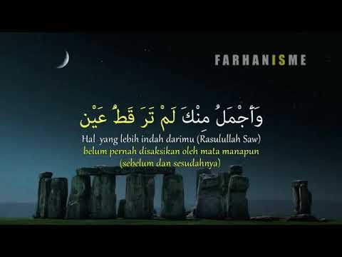 Qomarun-Mustofa Atef (Lirik)