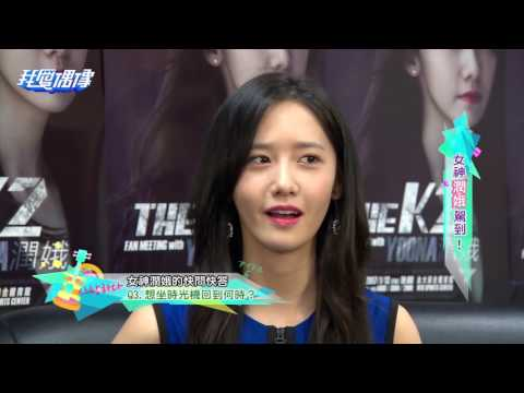 [ENG SUBS] 170201 YoonA Idols of Asia Interview