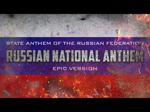 National Anthem of the Russian Federation | Epic Version