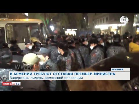 В Армении требуют отставки премьер-министра