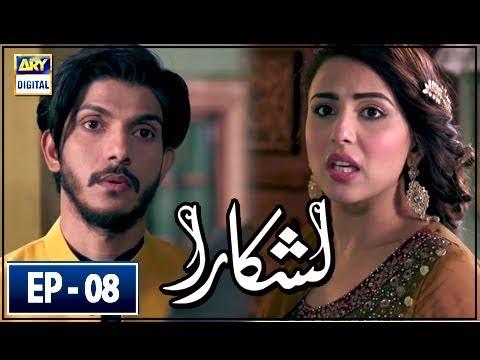 Lashkara Episode 8 - 3rd June2018 - ARY Digital Drama