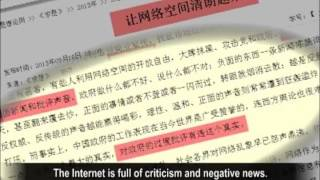 """Chinese People Worried That The """"Cultural Revolution"""" Is Back"""