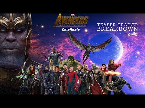 [Tamil] Avengers: Infinity War Trailer Break down
