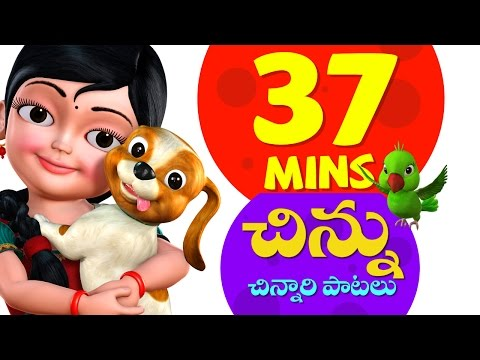 Chinnu Telugu Rhymes for Children Vol. 1 | Infobells