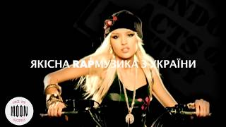 MOON Records - лучшая RAP музыка из Украины!