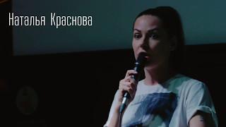 Frau Muller Stand up ЖИВ Наташа Краснова