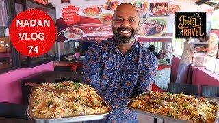Food N Travel by Ebbin Jose
