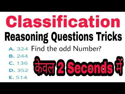 Classification Reasoning Questions Tricks By Gurukul Hub | ssc cgl, CHSL, upsi, vyapam, railway exam