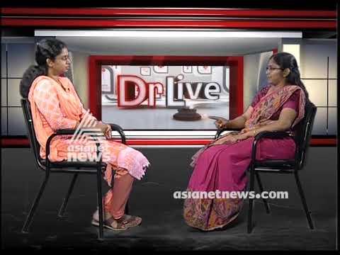 Summer Ayurveda Health Care | വേനല്ക്കാല ആയുര്വേദ പരിചരണം | Doctor Live 16 April 2018