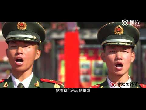 超級大合唱——萬人歌唱祖國