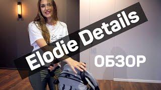 Наша коляска трость Elodie Details обзор  Элоди  выбор коляски