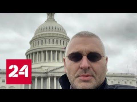 Экс-адвокат Pussy Riot представил в США свой вариант санкций против РФ