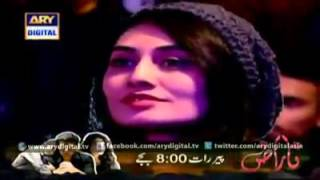 Hona Tha Pyaar Ho Mann Jahaan Concert Atif Aslam
