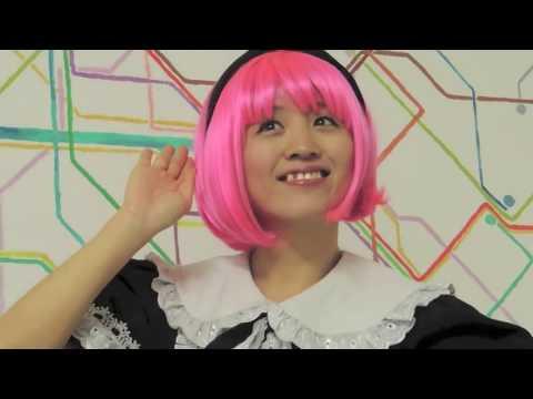 Lez. 3 Il giapponese con ERIKO【系ジェイ♡えりこってろ】