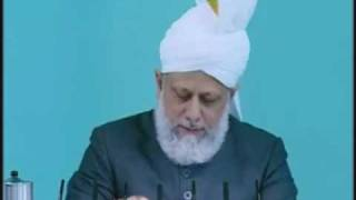Friday Sermon: 11th June 2010 - Part 7 (Urdu)