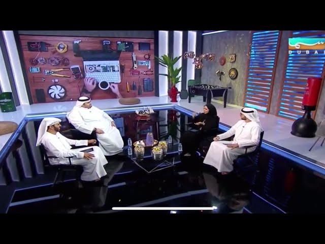 موضوع التسوق الإلكتروني - اللقاء الخامس على قناة سما دبي ضمن الفقرة التقنية في برنامج 12ثمانية