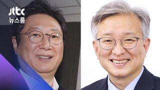 문체 황희·중기 권칠승…친문 '부엉이 모임'서 2명 내정 / JTBC 뉴스룸